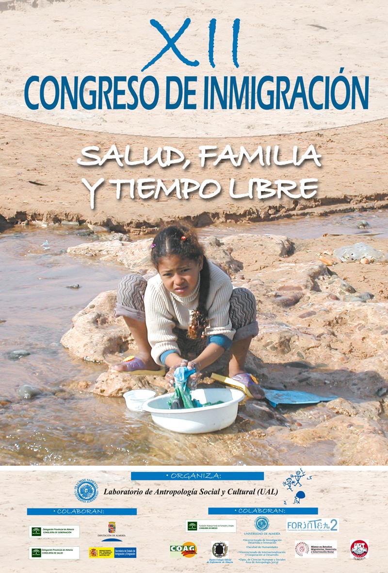 CARTEL_XII_congreso